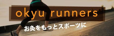 okyu runners
